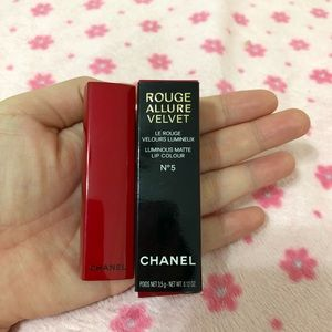 🚫SOLD🚫 Chanel lipstick